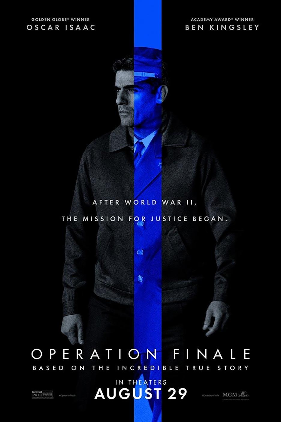 """Operation Finale"" 라는 작품의 포스터들입니다."