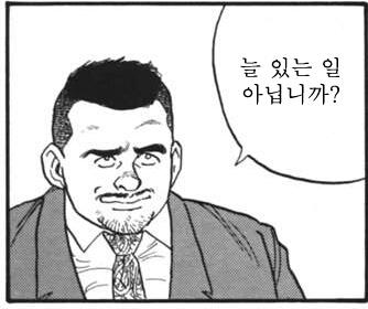 [야구] 금메달 축하
