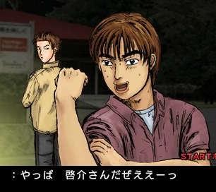 MF고스트 40화. 타카하시 케이스케, 나카무라 켄..