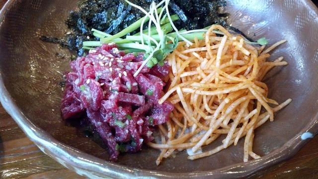 오늘의 점심메뉴, 한우 육회 비빔밥