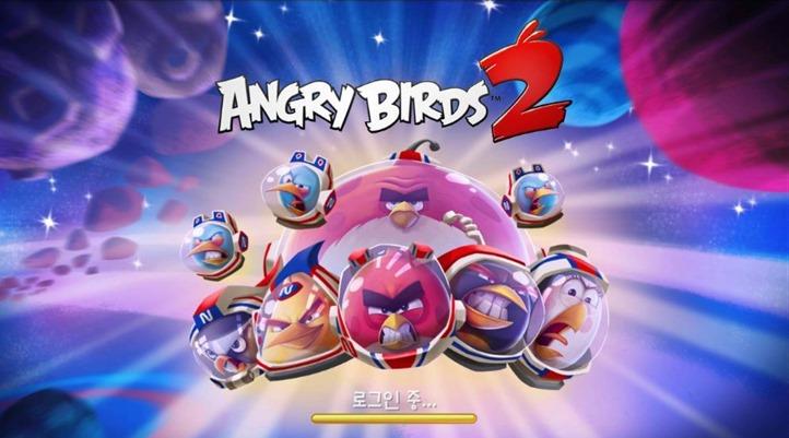 안드로이드 게임, 앵그리 버드(Angry Birds) 2