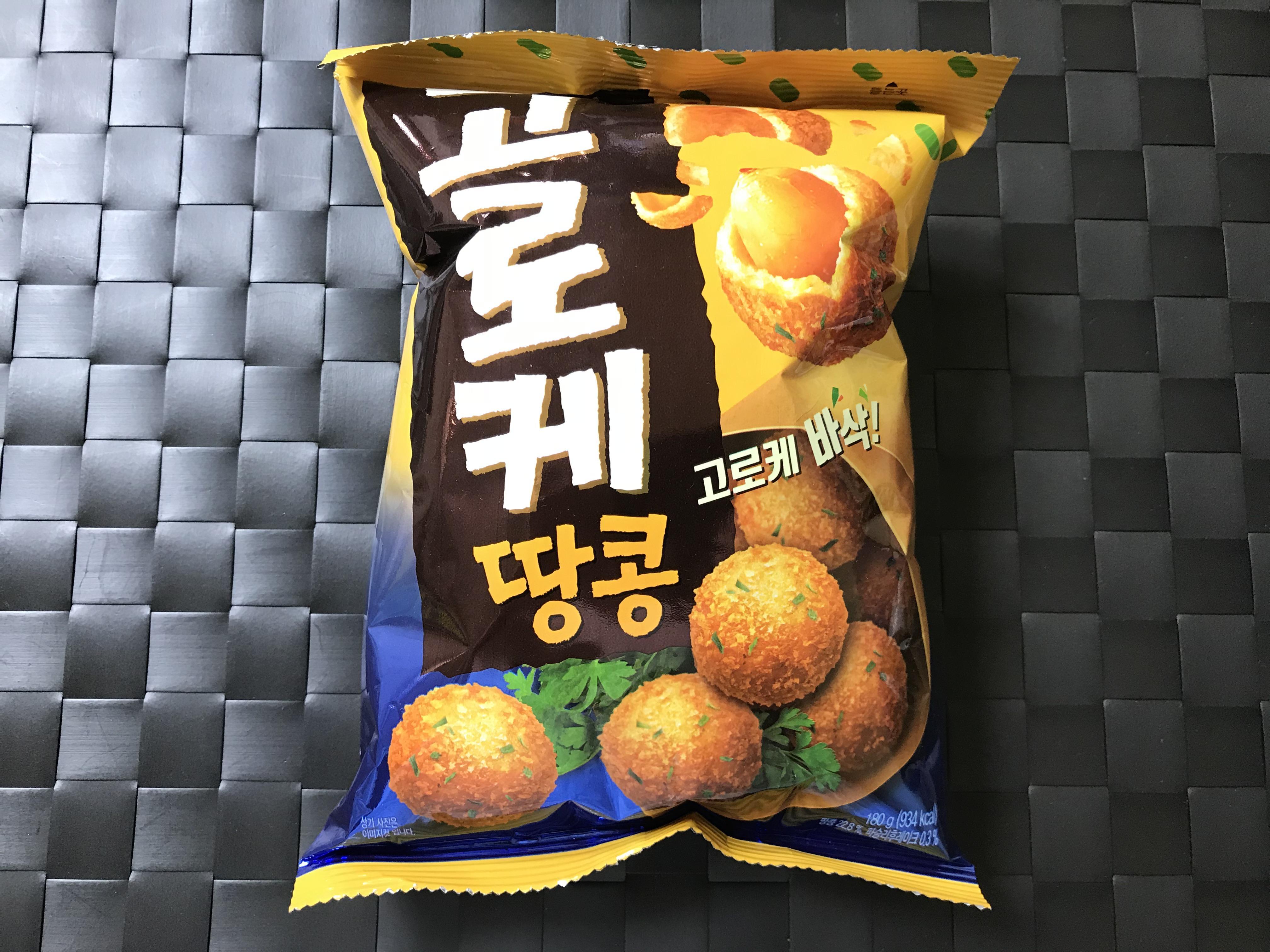 오징어땅콩과는 다르다! [오리온] 고로케땅콩