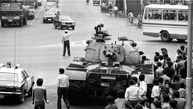 군부 독재의 잔재, 위수령 68년만에 공식 폐지. . ..