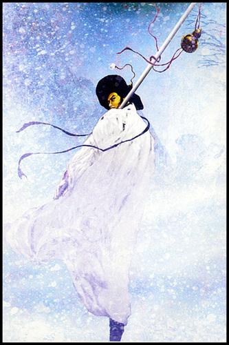 북방수호전 1권 천고의 별(5)
