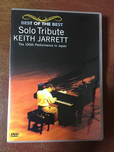 """""""Keith Jarrett: Solo Tribute, the 100th Performa.."""
