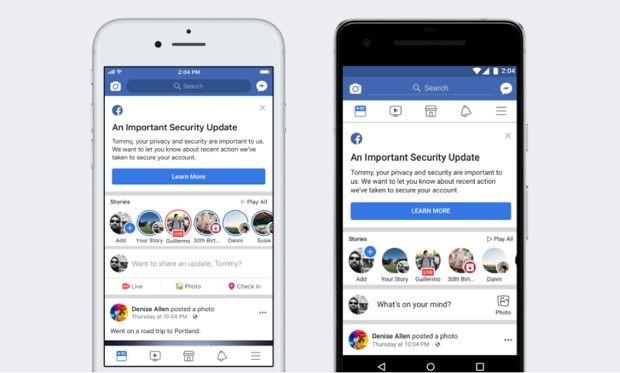 내 페이스북 계정 해킹과 조치 요령