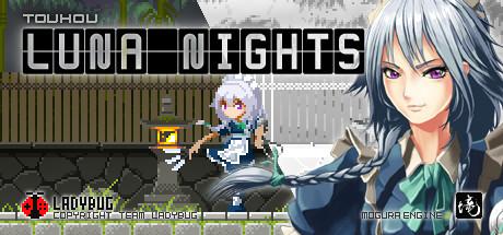동방 루나 나이츠(Touhou Luna Nights), 2..