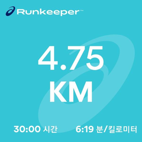 백만년만의 여덟번째 달리기(30분)