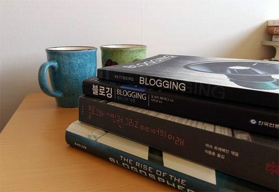 블로그 글 체크리스트