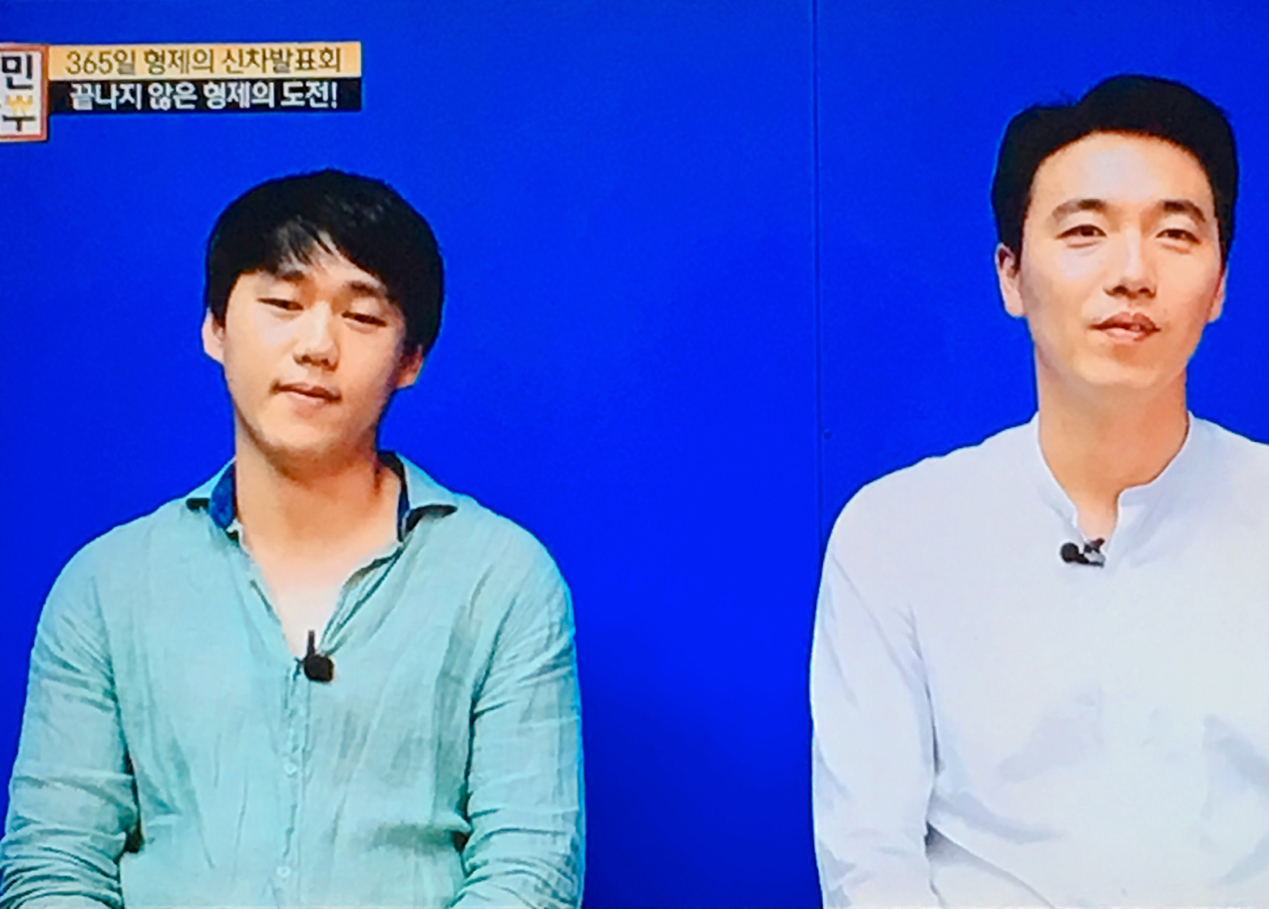[채널A] 서민갑부 자동차 랩핑: 이학수 이항수 갑..