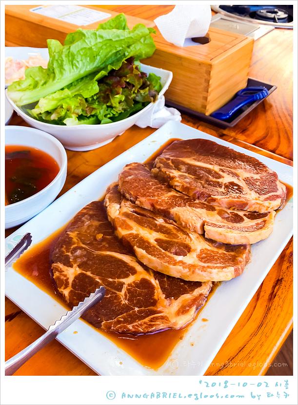 [시흥] 돼지 양념갈비 한상, 참맛나 정육식당