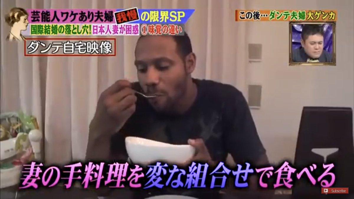 '일본이 대단하다'식 방송에서 또 화제가 되는 방송.