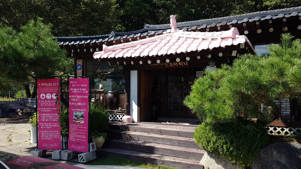 [용인] 핑크 마티니 - 돈까스, 생선까스