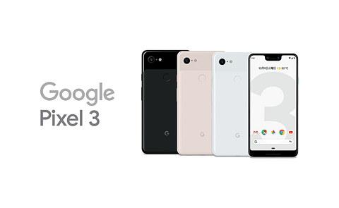 구글이 인공지능 카메라를 강화한 픽셀3 을  내놨다