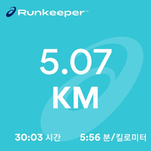 백만년만의 열한번째 달리기(5km)