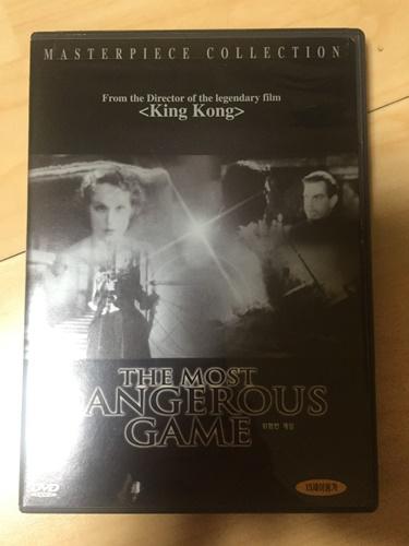 """""""위험한 게임"""" DVD를 샀습니다."""