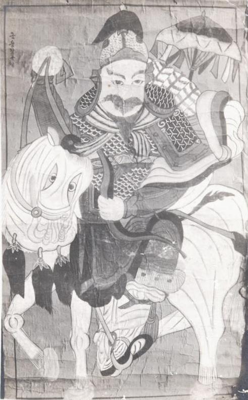 소를 수호하는 신-군웅신