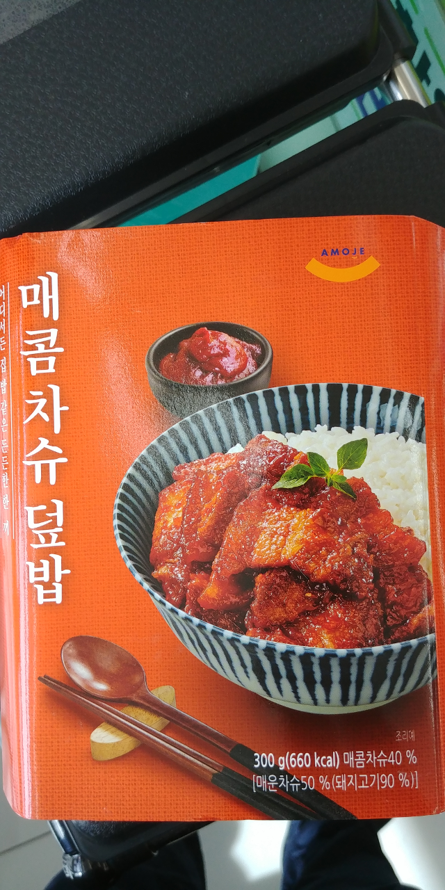 Uglycat의 Weekly Gourmet - 제203호