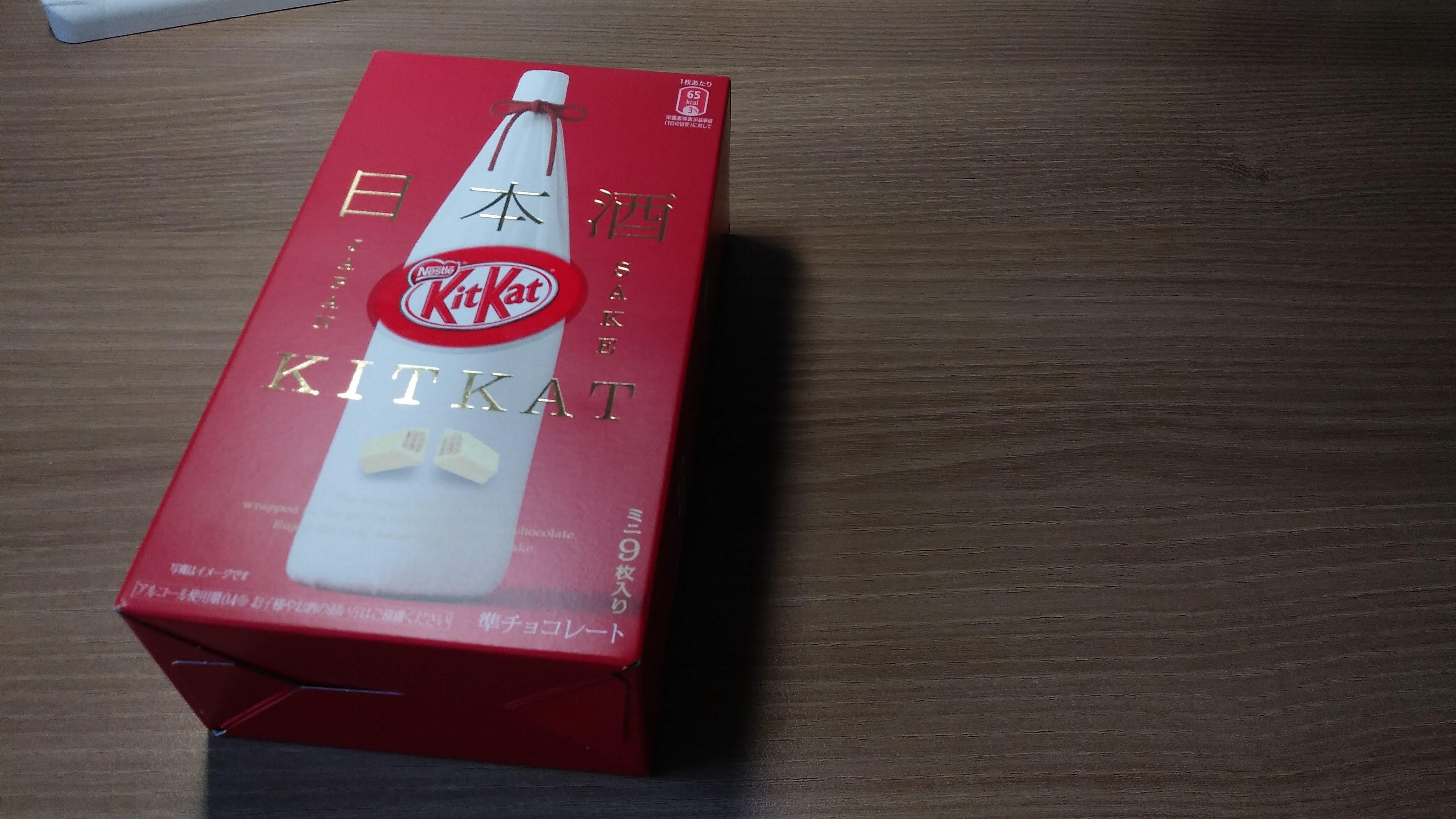 킷캣과 사케, 오묘한 조합이올시다 - 킷캣 일본주..