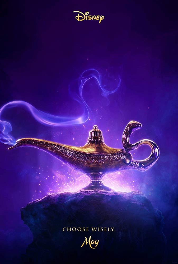 디즈니의 애니 실사화 프로젝트 [알라딘] 티저 예고편