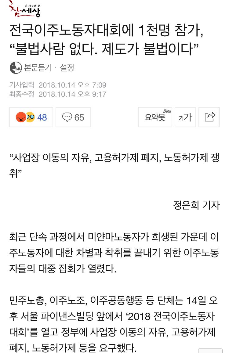 한국에도 극우당이 등장해야 한다