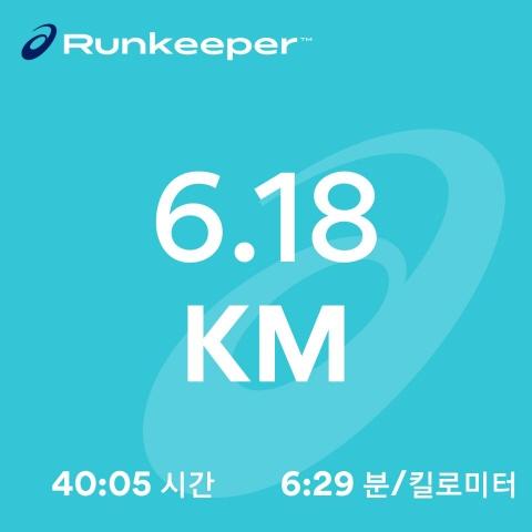 백만년만의 열두번째 달리기(40분)