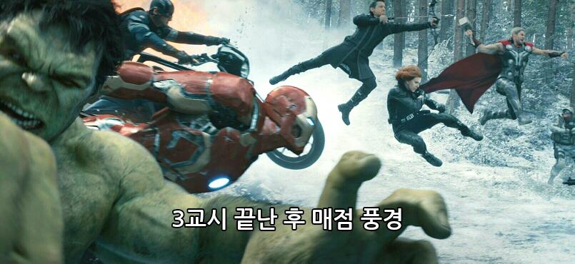 영화 자막 개그 24