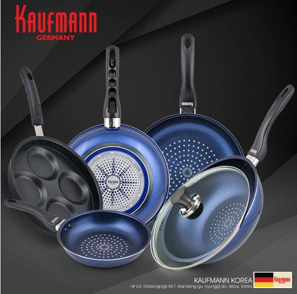 독일 카우프만 후라이팬 6종 (EB형)