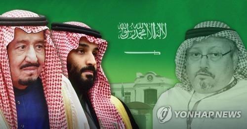 21세기 아랍 이슬람 사우디 왕정 클라스와 까슈끄..