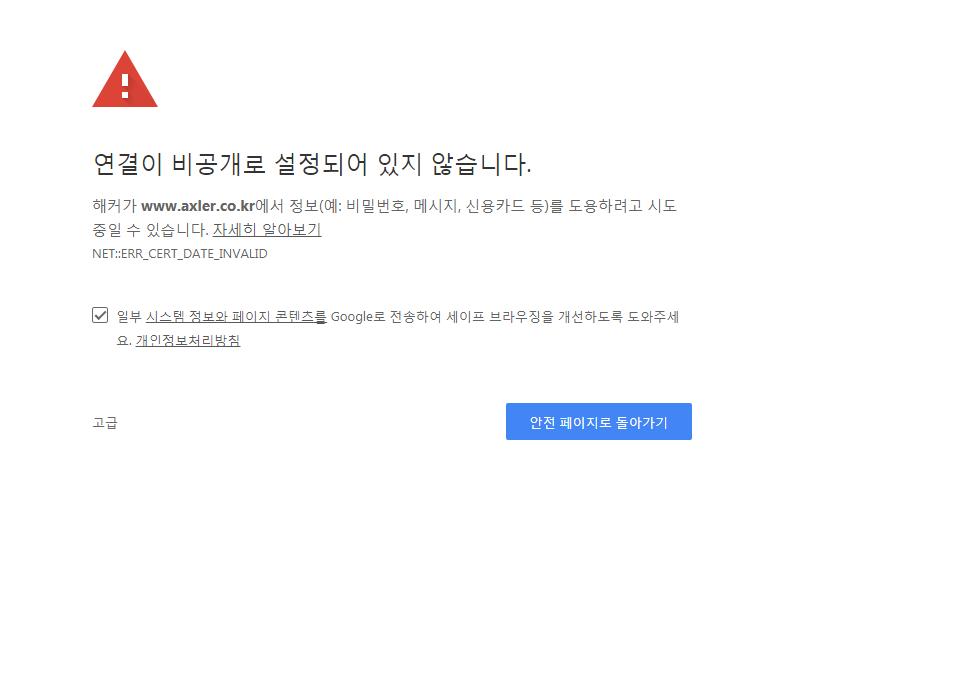 푸념 - 무선 인터넷이 혼파망?!