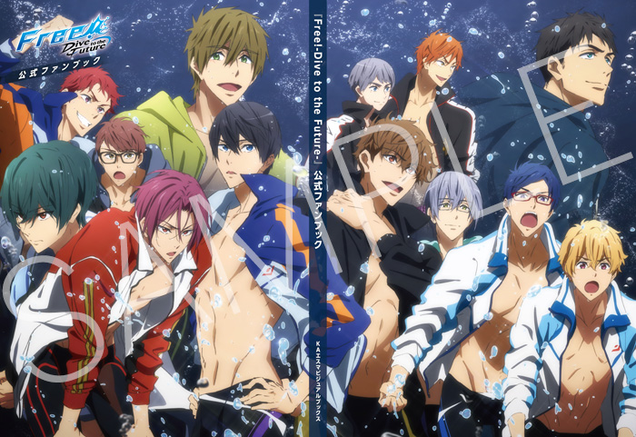 Free! -Dive to the Future- 공식 팬북 정보를 ..
