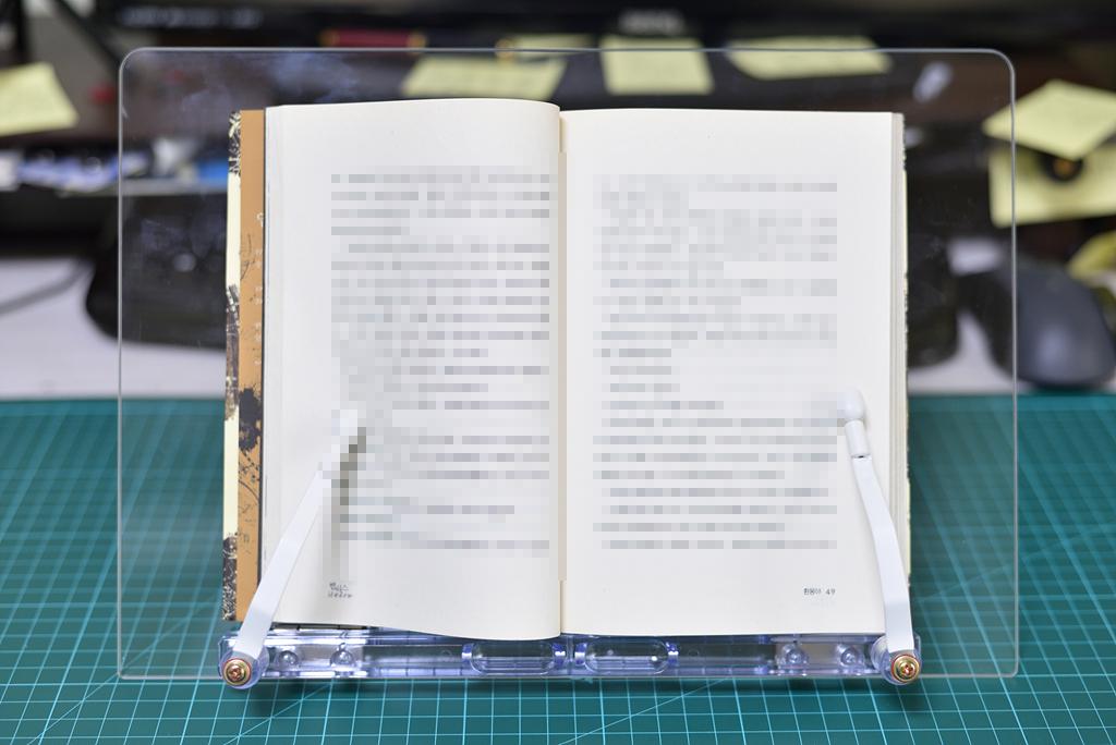 새독서대 그리고 14년 된 독서대