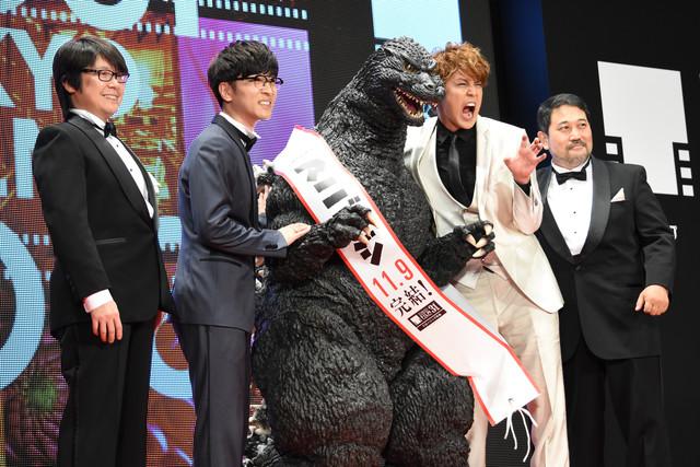 제 31회 도쿄 국제 영화제의 레드 카펫 이벤트가 개최..