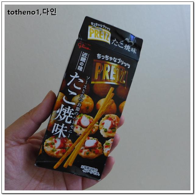 [부정기 외쿡 군것질리뷰]프릿츠 타코야키맛