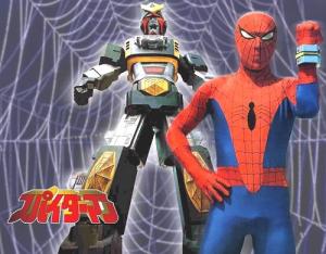 스파이더맨 スパイダーマン (1978)