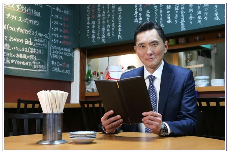 마츠시게 유타카, 올해도 '고독한 미식가' 섣달 그믐..
