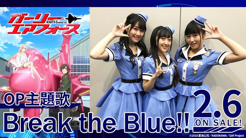 성우 유닛 'Run Girls, Run!'의 새로운 싱글 음반..