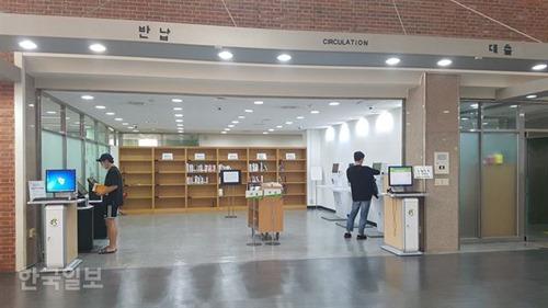 <꿈풀이 해몽> 도서관에서 책 빌리는 꿈 / 시험보..