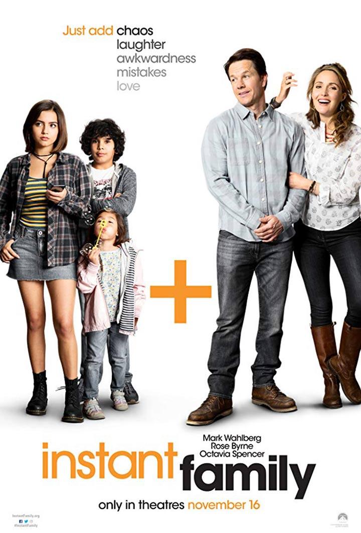 """Instant Family"" 라는 작품입니다."