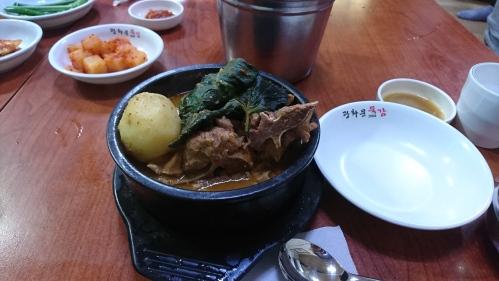 [광화문 맛집] 광화문에서 점심에 적당한 뚝감