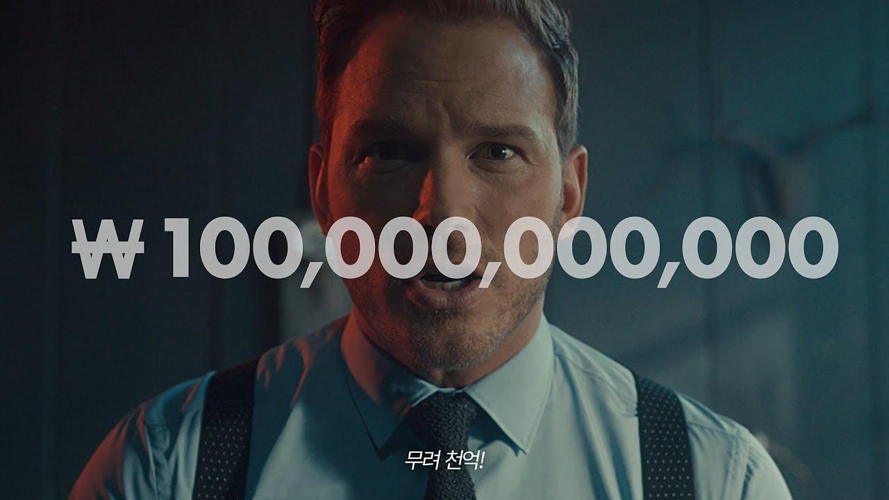 [포트나이트] 대한민국 본격 런칭 광고 - 세계...
