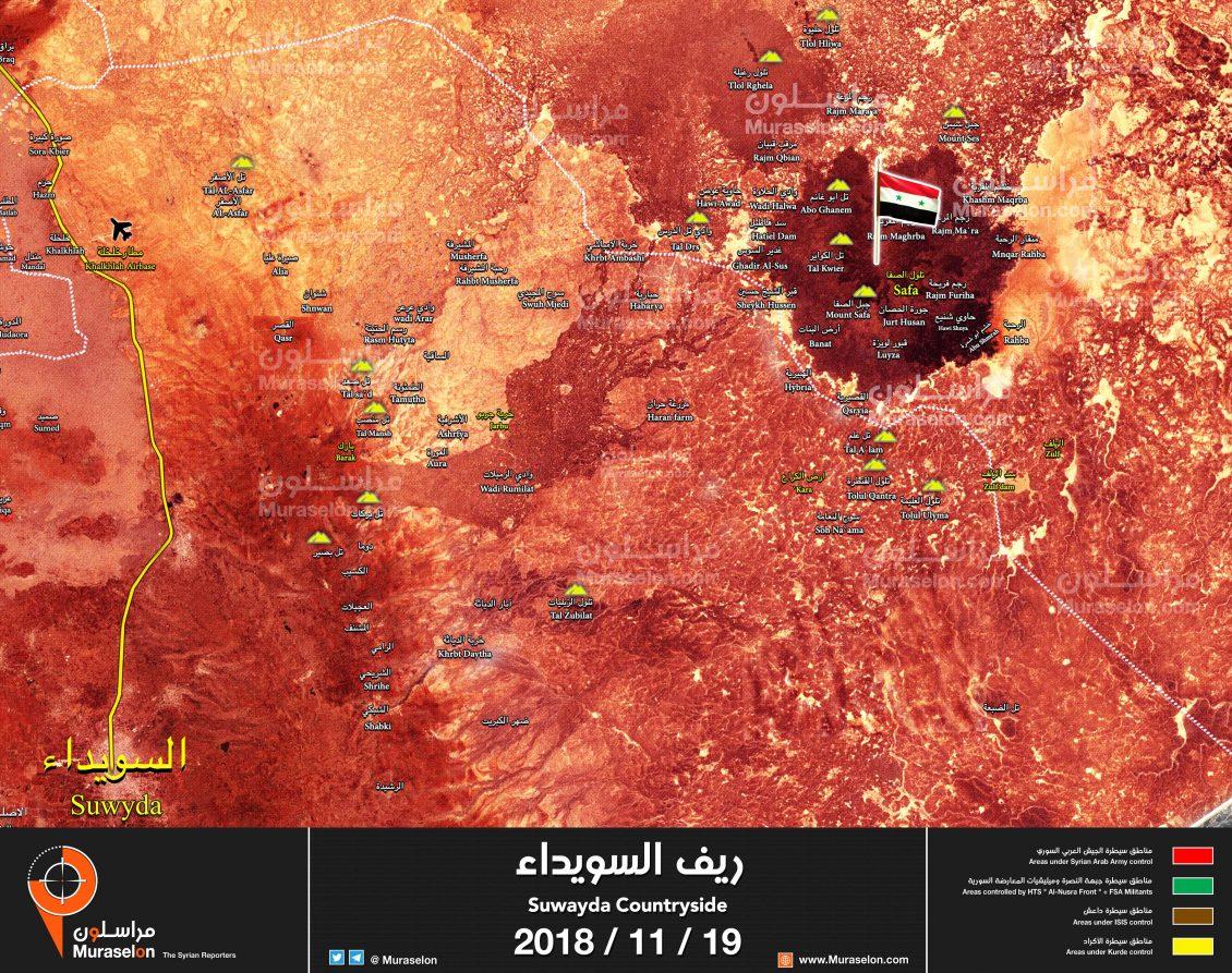 정부군 스웨이다 동쪽 사막 알 사파 언덕에서 ISIS격퇴