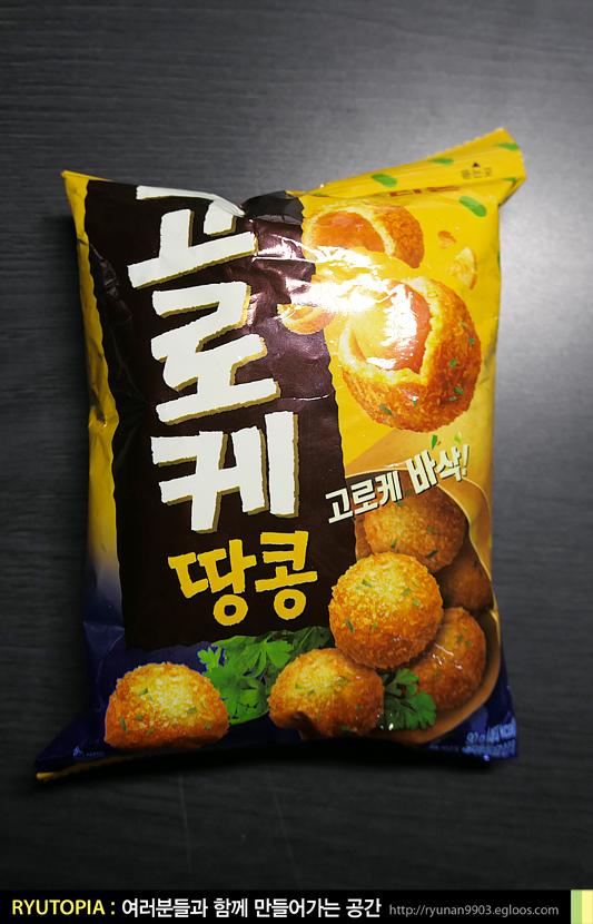 2018.11.22. 고로케땅콩(오리온) / 오징어땅콩이 아..