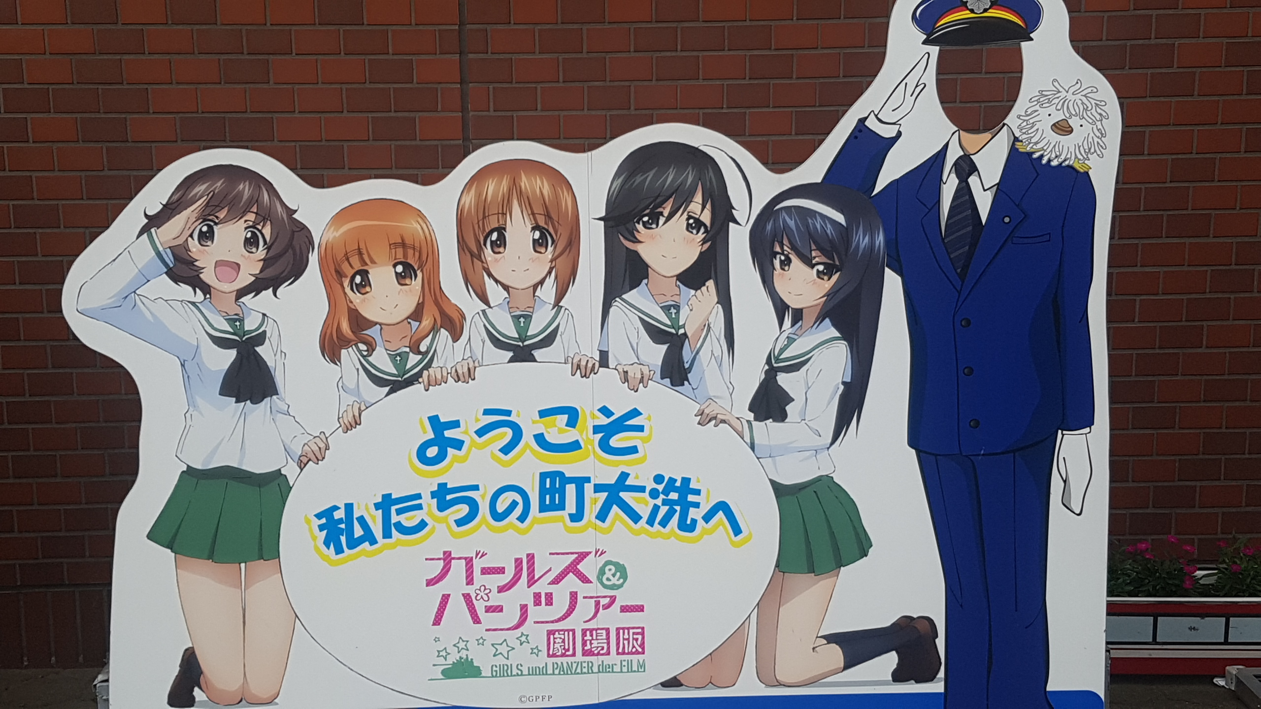 아홉번째 일본여행과 나