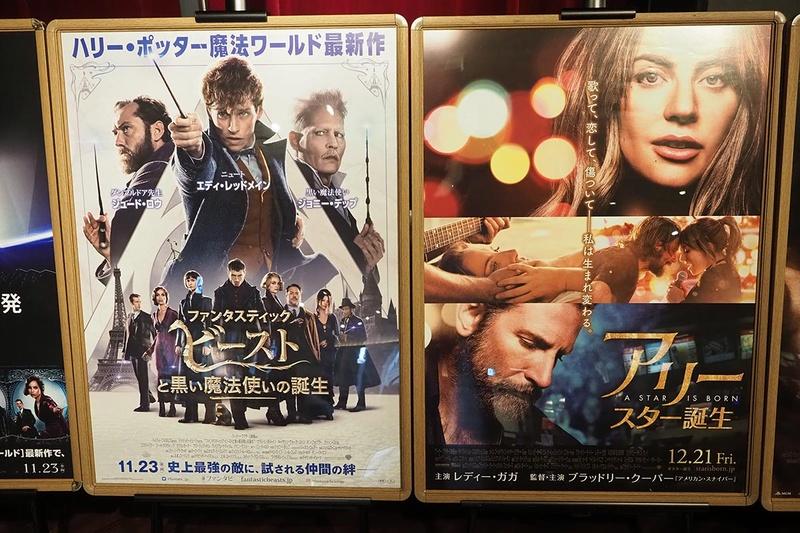 일본에서는 돌비 시네마 극장이 열었군요.