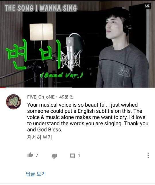 우리나라 가수 노래 듣고 감동한 외국인!!!