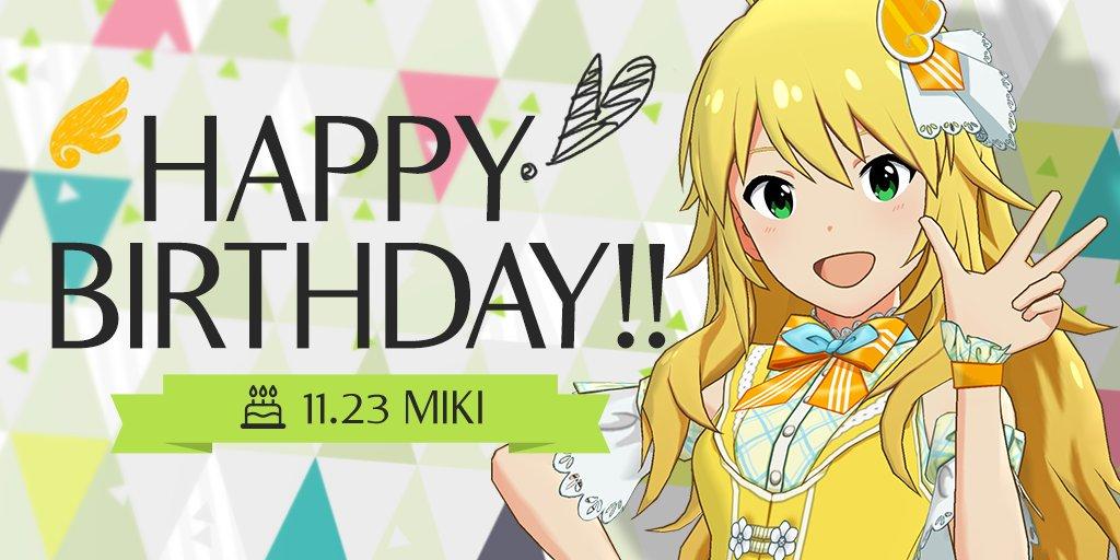 오늘은 '호시이 미키' 의 생일입니다. + 2018년 생일..