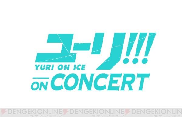 음악 이벤트 '유리!!! on CONCERT'의 라이브 CD ..