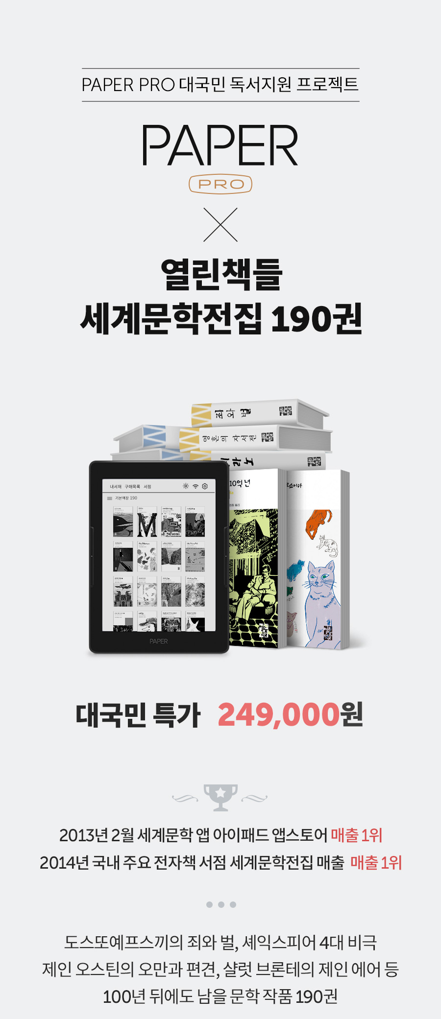 [BLACKDIA] ..... RIDIBOOKS ..... 대국..