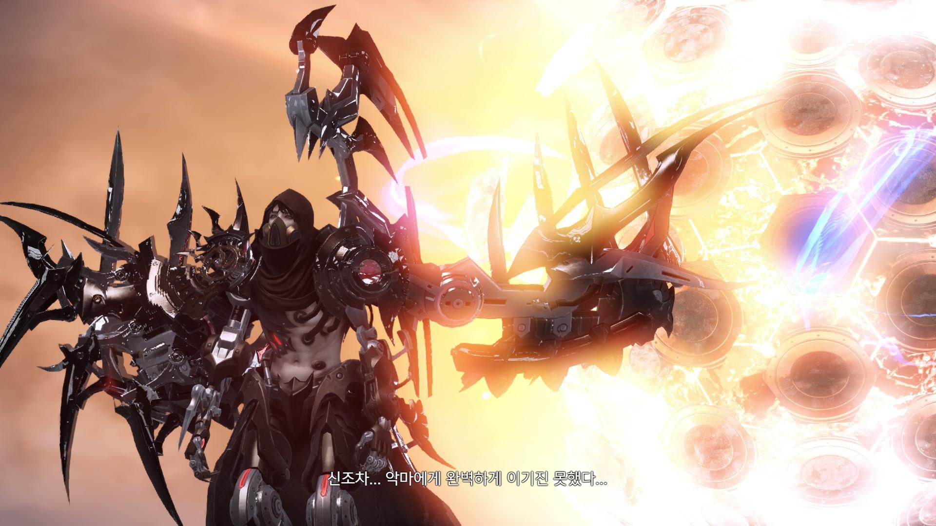 [로스트아크] 진화의 군주, 카인 격퇴! 슈테른 ..